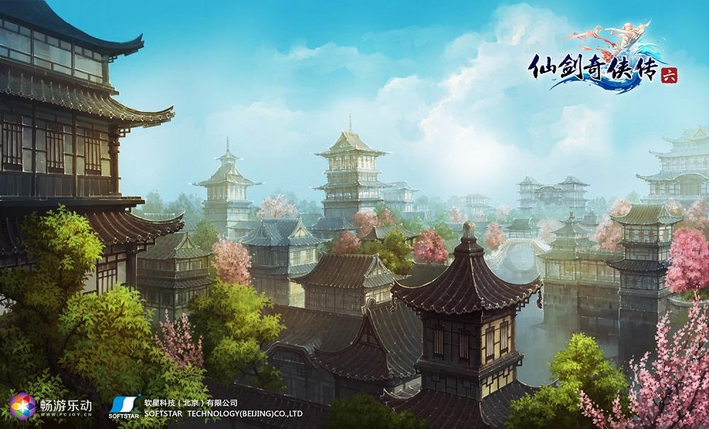 仙剑奇侠传六-场景